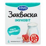 Заквас Имун бактериал Vivo 0,5г*4шт 2г - Фото