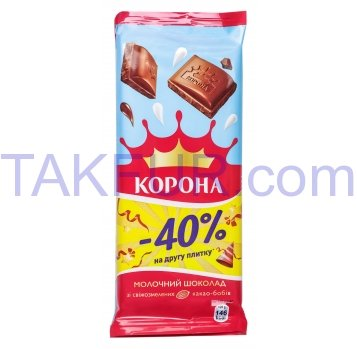 Шоколад Корона молочный 85г*2шт 170г - Фото