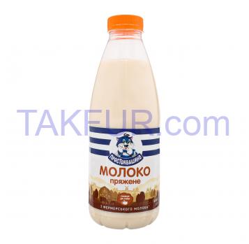 Молоко топленое Простоквашино 2.5% 870г - Фото