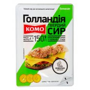 КОМО СИР ГОЛЛАНДІЯ 45%СЛАЙС  1 - Фото
