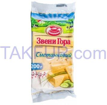 Сыр Звени Гора Сметанковый твердый 50% 200г - Фото