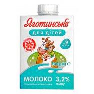 Молоко Яготинське д/дітей 3,2% 500г - Фото