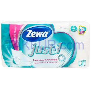 Бумага туалетная Zewa Just-1 без аромата четырёхслойн 2*4шт - Фото