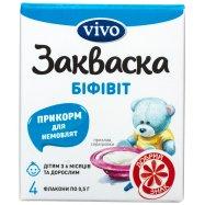 Заквас Бифивит бактер Vivo 0,5г*4шт 2г - Фото