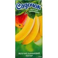 Нектар Садочок Ябл-банановый 0,95л - Фото