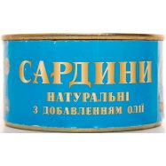 Сардины Керченські натур масл ж/б 230г - Фото