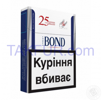 Сигареты Bond Red Selection 25шт/уп - Фото