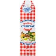 Молоко Селянське 3,2% Особое 950г - Фото