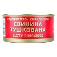 Консервы мясные Здорово свин тушен 325г - Фото