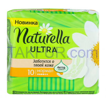Прокладки Naturella Ultra Camomile Normal гигиенич аром 10шт - Фото
