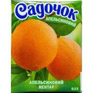 Нектар Садочок Апельсиновый 0,2л - Фото