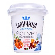 Йогурт Галичина тыква-изюм 2,5% 280г - Фото