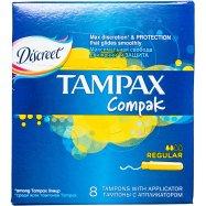 Тампон Tampax Comp Regul аппл 8шт - Фото