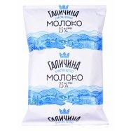Молоко Галичина 2,5% жира тет 900г - Фото