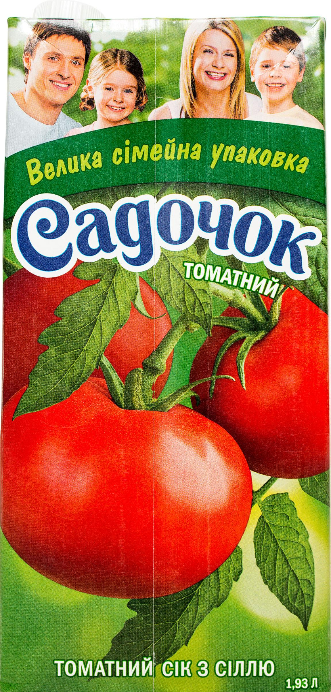 томатный сок для похудения какой лучше купить
