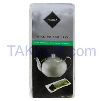 Фильтры для заваривания чая Rioba 75*170мм 200шт/уп - Фото