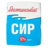 Творог Яготинське кисломолоч 5% 200г - Фото