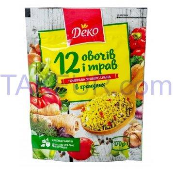 Приправа 12 овощей и трав Деко 170г - Фото