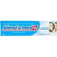 Зубн паста Blend-a-med Делик Отбел 100мл - Фото