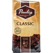 Кофе Paulig Classic молотый 250г - Фото