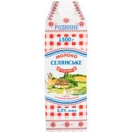 Молоко Селянськ Особое Семейн 3,2% 1500г - Фото
