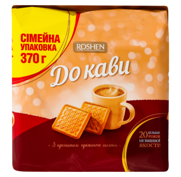 Печенье Roshen К кофе 370г - Фото