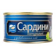 АКВАМИР САРД АТЛ НДО,№5 230Г - Фото