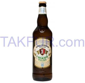 Пиво Перша приватна броваря Свежий разлив светлое 4,8% 0,65л - Фото