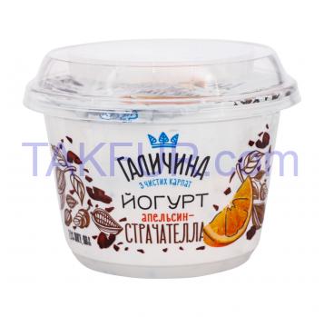 Йогурт Галичина Апельсин-Страчателла 2.5% 180г - Фото