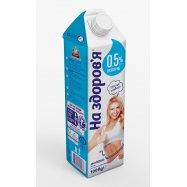 Молоко На здоров'я 0,5% 1000г - Фото