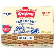 ФЕРМА МАСЛО ВЕРШ СЕЛ 73% 200 - Фото