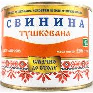 Свинина Етнічні м'ясники тушеная 525г - Фото