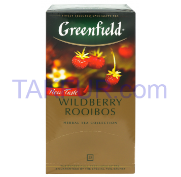Чай Greenfield Wildberry Rooibos травяной 25*1.5г - Фото
