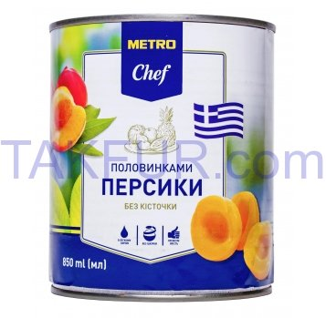 Персики Metro Chef половинками б/косточки консервиров 850мл - Фото