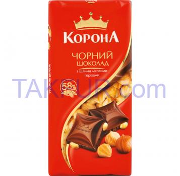 Шоколад Корона черный с целыми лесными орехами 57% какао 90г - Фото