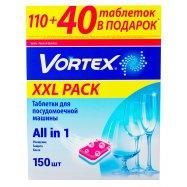 Таблетки Vortex посудом маш 150шт - Фото