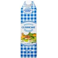 Молоко Селянське 2,5% Особое 950г Фото - 1