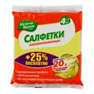 МЖ СЕРВ ВОЛОГОПОГЛ 4+1 Фото - 1