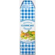 Молоко Селянське 2,5% Особое 950г Фото - 3