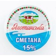 Сметана Яготинське 15% стакан 350г Фото - 4
